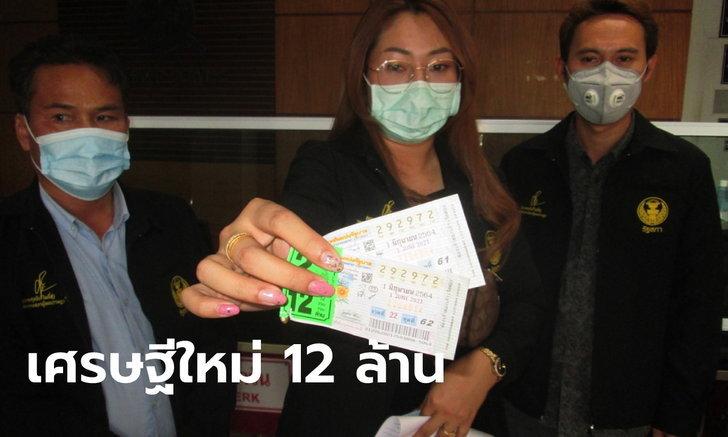 ผู้จัดการสาวสุดเฮง ถูกรางวัลที่ 1 รับเงิน 12 ล้าน เล่าปาฏิหาริย์พญานาค